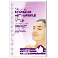 Патчи для век Dermal Anti-Wrinkle Eye Patch
